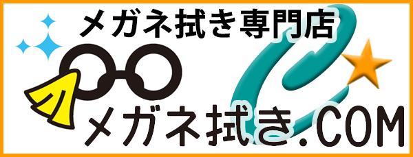 banner-shop-m