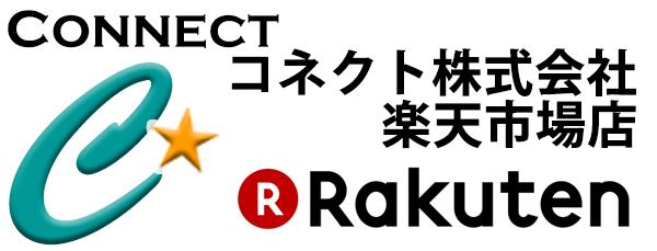 banner-shop-r