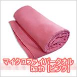 bathpink