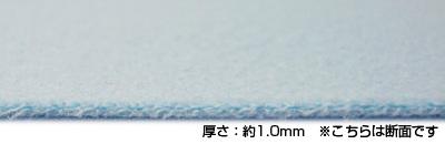 cho_sue_atu