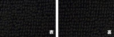 soft_kiji