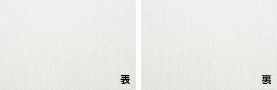 clean_kiji