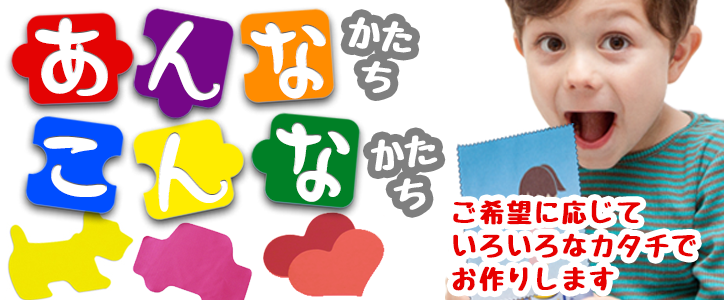 banner-action-katachi