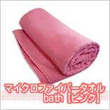 bathpink