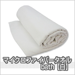bathwhite