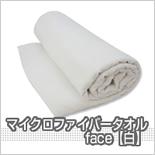 facewhite