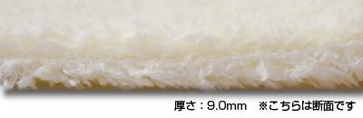 huwa_atu