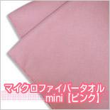 minipink