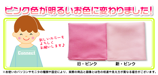 pink_renew01